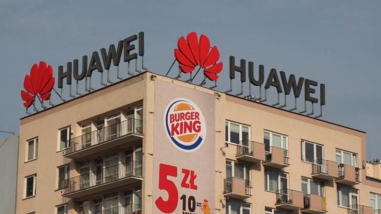 Китайският технологичен гигант Huawei разработва своя картографска услуга Map Kit,
