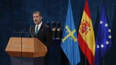 Фелипе VI: Каталуния е част от Испания
