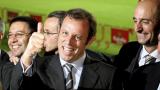 Барса очаква над половин милиард евро приходи