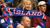 Исландия има само 75 професионалисти