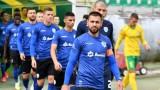 Черно море стартира разговори за нови договори с куп играчи