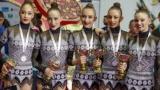 Златни! Ансамбълът триумфира в Световната купа