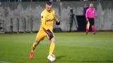Лудогорец вдигна трима ключови футболисти за ЦСКА
