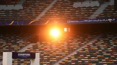 Световното клубно първенство няма да се състои през декември