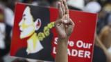Първа жертва от извършения военен преврат в Мианмар