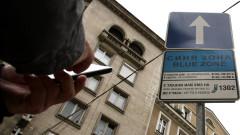 Синя и зелена зона в София се разширяват от утре