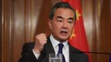 Китай отвръща на удара: Външният министър се нахвърли срещу критиците на Пекин