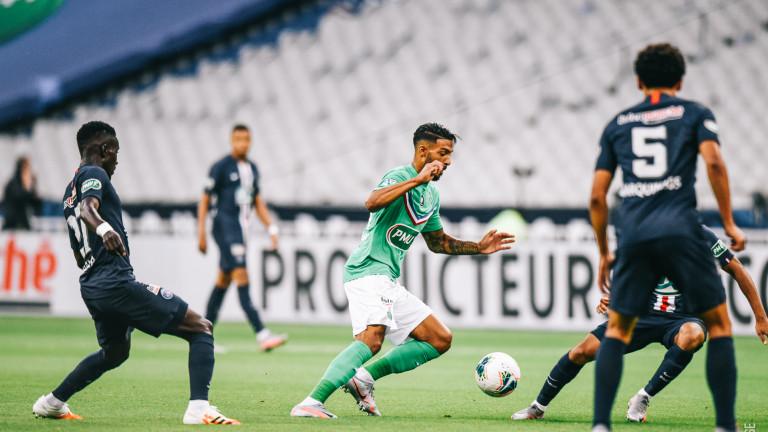 ПСЖ победи Сент Етиен с 1:0 във финала за Купата