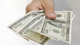 Приключи туининг проекта за държавен финансов контрол