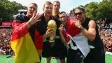 Риана: Немските национали са сладки, никой не го прави като тях