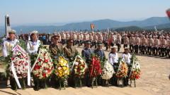 Стотици българи изкачиха Шипка