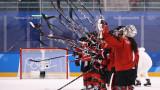 Канада разгроми Олимпийските спортисти от Русия (ОСР) с 5:0