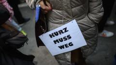 Австрийски партии готвят вот на недоверие на Курц
