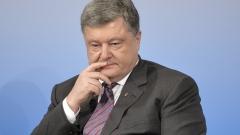 Порошенко призова Тръмп да запази санкциите срещу Русия