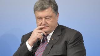 ОЛАФ отрече спекулации за корупционно разследване срещу Порошенко