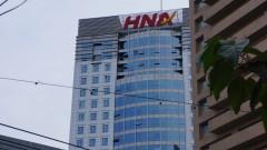 Закъсалата HNA Group започна да намалява огромния си дълг