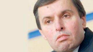 Светослав Гаврийски става член на Надзорния съвет на ОББ