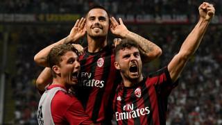 Милан никога не е играл срещу Аустрия в историята си