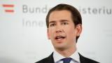 Австрия скочи срещу пакета за възстановяване на ЕС в размер на 750 млрд. евро