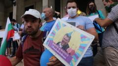 19-ти антиправителствен протест в София