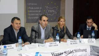 ГЕРБ: Дали газовите тръби все още са български?