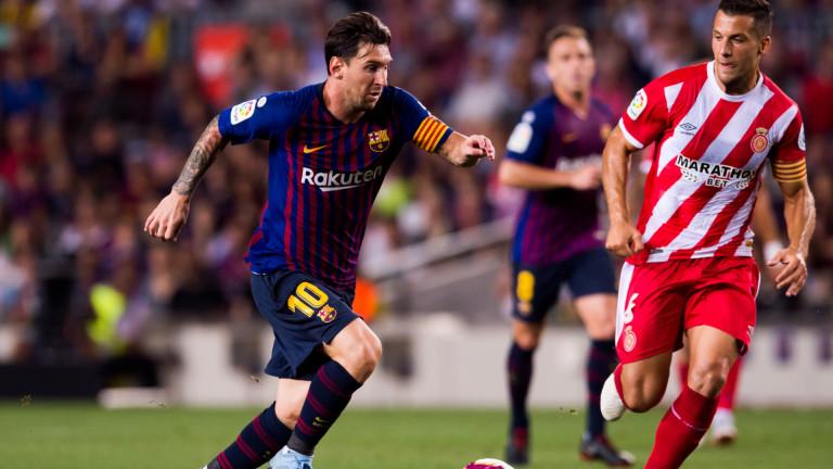 """Барселона се изравни с Реал след трудна битка на """"Камп Ноу"""" с Жирона"""