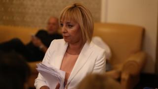Манолова слуша разговорите с ИТН, но не участва в преговори за подкрепа с ГЕРБ и ДПС