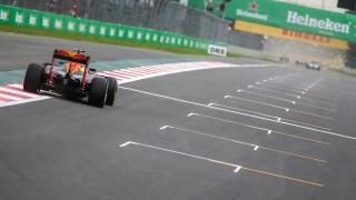 Ред Бул купува част от Формула 1?
