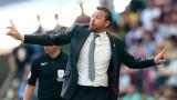 Бивш треньор на Левски иска да се завърне във Висшата лига