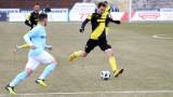 Дунав и Ботев (Пловдив) не се победиха - 1:1