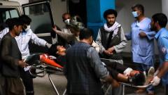 Най-малко 40 убити и десетки ранени при взривове пред училище в Кабул
