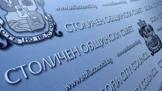 """Избраха Владимир Клисуров за временен кмет на район """"Младост"""""""