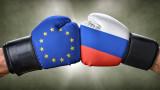 ЕС официално удари началниците на четири силови структури на Русия заради Навални