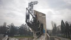 """50 души на протест в защита на паметника """"1300 години България"""""""