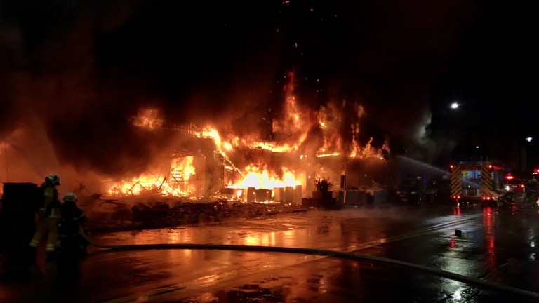 46 жертви и десетки ранени при пожар в Тайван