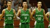 България разгроми Албания на Европейското за юноши до 18 години