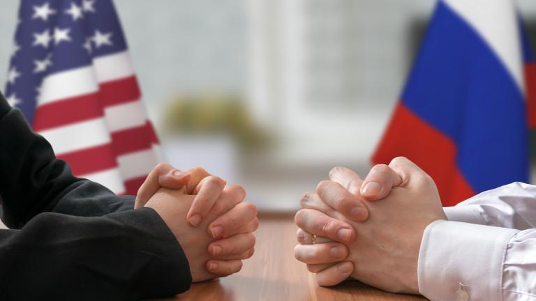 Русия и САЩ започват преговори за ядрения договор в Женева