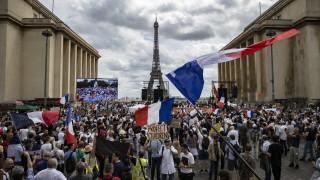 Отново протести във Франция срещу по-строгите COVID мерки
