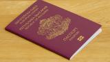 Над 2 милиона българи трябва да подновят личните си документи през 2020 г.