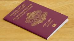Заловиха мигранти с фалшиви български паспорти в Босна