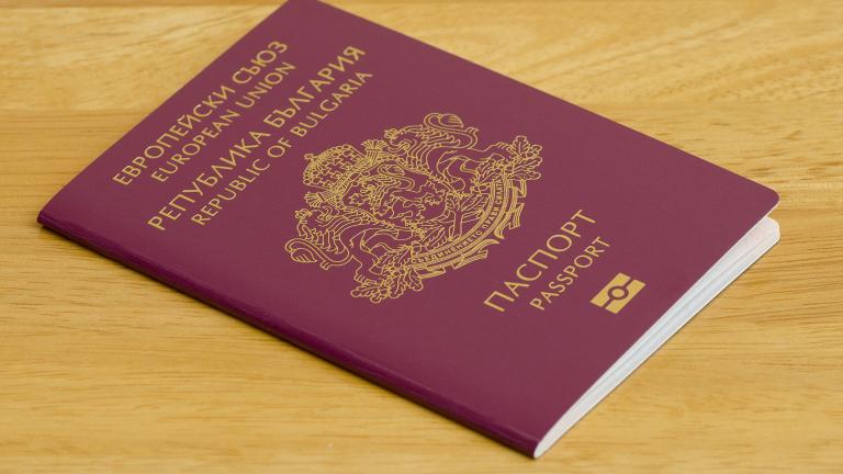 Българският паспорт е в топ 20 на най-силните в света