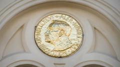 Шведската академия ще присъди Нобела за литература за 2018 и 2019 г.