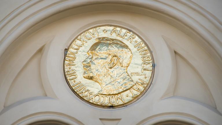 Шведската академия ще възобнови присъждането на Нобеловата награда за литература