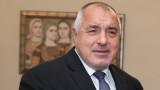 Бойко Борисов: Тотото може да помогне на Левски - от шест месеца до година