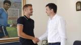 Холмар Ейолфсон: Нямам търпение да играя пред феновете на Левски (ВИДЕО)