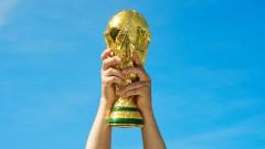 Ето кои са слоганите на отборите на Мондиал 2018