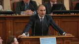 Защо ГЕРБ не са разследвали приватизацията на Пловдивския панаир, пита Нинова