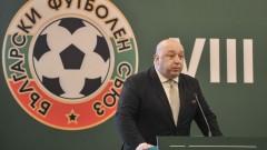 Красен Кралев към делегатите: Вземете мъдри решения - в името на футбола и спорта!