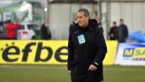 Димитър Димитров подаде оставка!