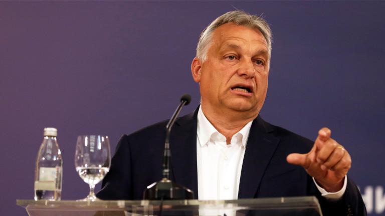 Парламентът на Унгария предостави мандат на премиера Виктор Орбан за
